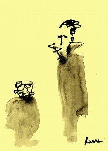 Le bonheur selon le DJ de Camus albert-et-jean-paul-copie-1-216x300